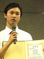 Kawai_award