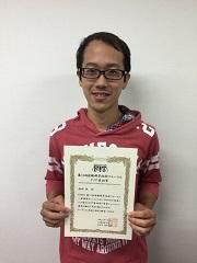 kashiwada_award