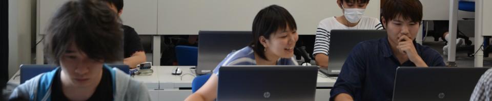 徳島大学工学部知能情報工学科